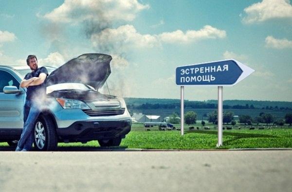 Основные неисправности автомобиля в дороге